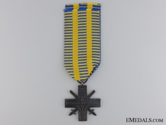 A Scarce Unification Cross for Ukrainian Lands 1919
