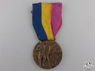 A Second  Italian Artillery Regimental Medal
