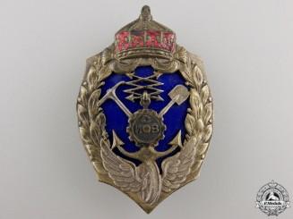 A Second War Bulgarian Naval Engineer & Radio Operator Officer's Badge