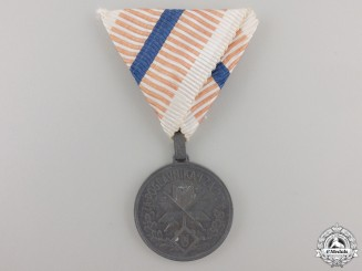 A Second War Croatian Gold Grade Wound Medal