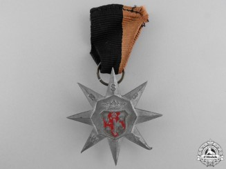 A Second War Dutch NSB Award