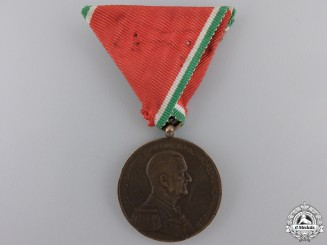 A Second War Hungarian Bravery Medal; Bronze Grade