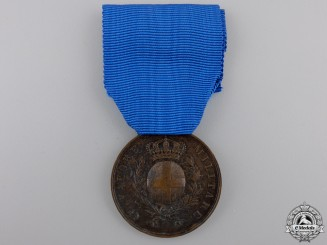 A Second War Italian Medal for Military Valour; Bronze Grade