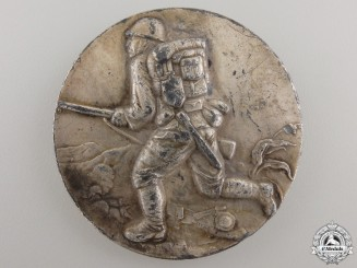 Japan, Empire. A China Campaign Medal, c.1935