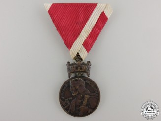 A Second War King Zvonimir Merit Medal; Bronze Grade