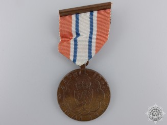 A Second War Norwegian Participation Medal