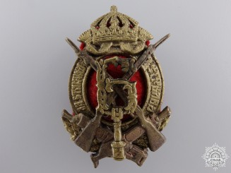 A Second War Period Bulgarian Infantry Badge