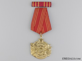 A Second War Yugoslav Order of Bravery; IKOM Zagreb