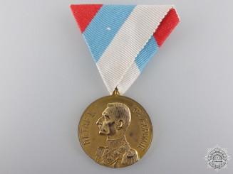 A Serbian 1903 Peter I Coronation Medal