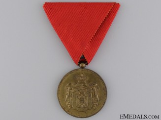 A Serbian Civil Merit Medal; Gold Grade