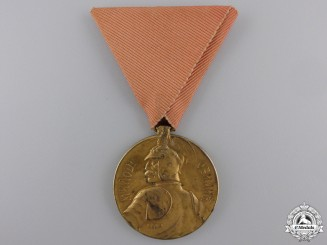 A Serbian Medal for Bravery; Gold Grade