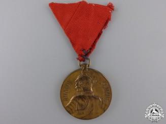 A Serbian Milos Obilic Bravery Medal; Gold Grade