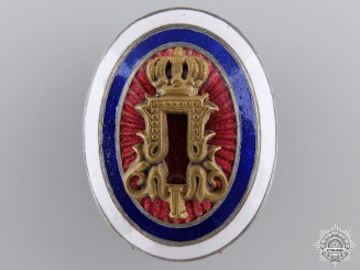 A Serbian Officer's Cap Badge