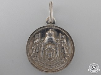 A Serbian Royal Household Medal 1903-1921