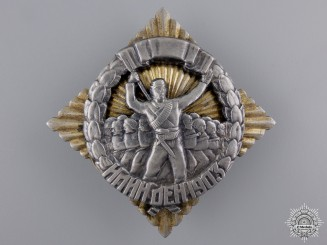 Macedonia, Republic. An Uprising Commemorative Award, by IKOM, c.1950