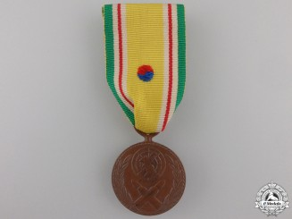 A South Korean War Service Medal