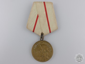 A Soviet Defence of Stalingrad Medal; Type I