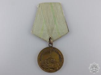 A Soviet Defence of Leningrad Medal