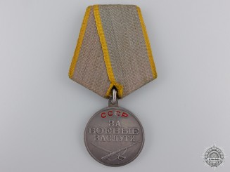 Russia, Soviet Union. A Medal for Combat Service; Type II