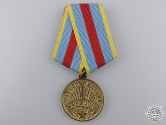 A Soviet Medal for the Liberation of Warsaw