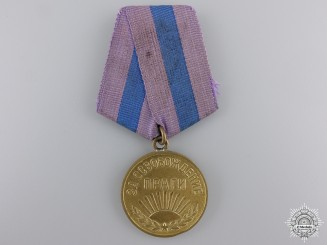 A Soviet Medal for the Liberation of Prague