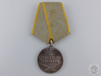A Soviet Medal for Combat Service