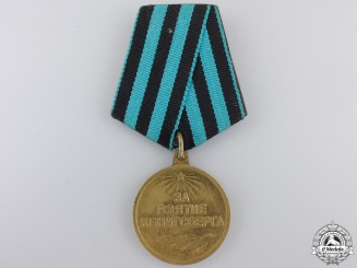A Soviet Medal for  the Capture of Koenigsberg 1945