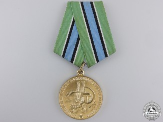 A Soviet Medal for the Development of the Petrochemical Complex