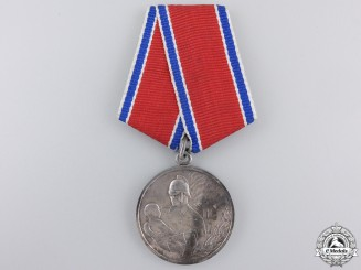 A Soviet Medal for Bravery in a Fire