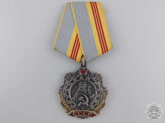 A Soviet Order of Labour; Third Class by Monetny Dvor