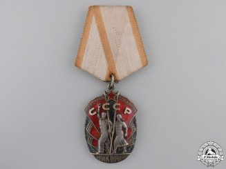 A Soviet Russia Order of the Badge of Honour; Type IV