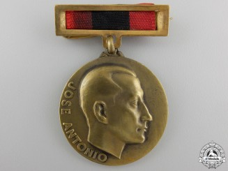 A Spanish Falange Twenty-Fifth Anniversary of the Women's Division Medal 1934-1959