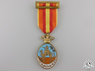 A Spanish Ifni and the Sahara Campaign Medal 1958