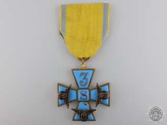 Sweden, Kingdom. A Masonic Award, Knight by Wes-Munze