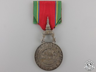 A Thai Order of the Elephant; Silver Grade Medal