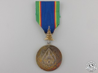 A Thai Order of the Crown; Silver Grade Medal