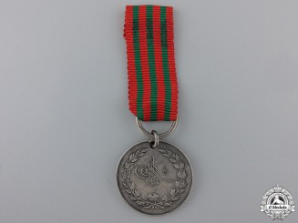 A Turkish 1897 Greek Campaign Medal