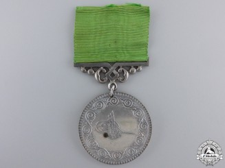 A Turkish Tahlisiye Lifesaving Medal