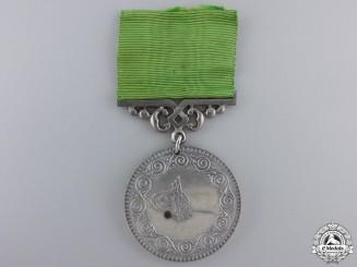 A Turkish Tahlisiye Lifesaving Medal