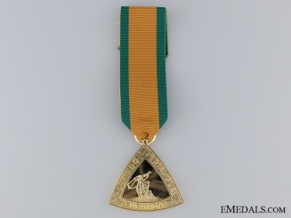 A Ugandan Medal for Service Against Dictatorship