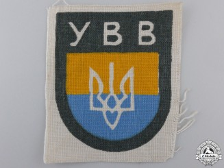 A Ukrainian Liberation Army Sleeve Shield