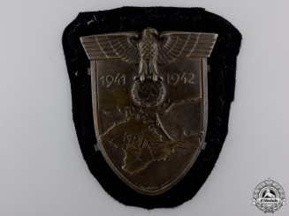 A Uniform Removed Krim Campaign Shield
