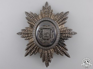 Venezuela. An Order of the Bust of Bolivar; Grand Cross Star, c.1900