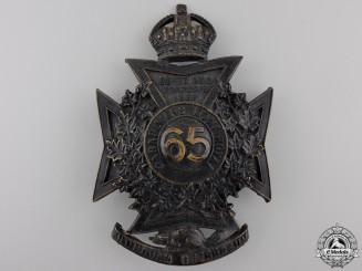 A Victorian 65th Battalion Mount Royal Rifles Helmet Plate