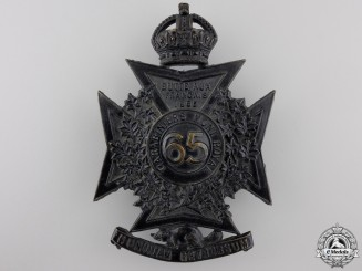 Canada. A 65th Battalion Mount Royal Rifles Helmet Plate