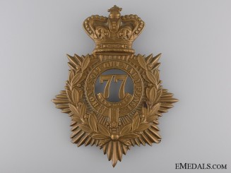 Canada. A 77th Wentworth Battalion of Infantry Helmet Plate c.1875