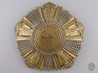 A Vietnamese National Order; 2nd Class Breast Star
