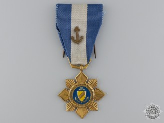 A Vietnamese Navy Gallantry Cross