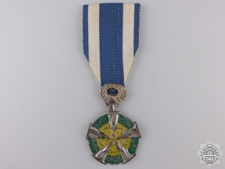 A Vietnamese Psychological Warfare Medal; 2nd Class