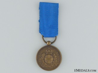 A WWI Miniature Medal for Military Valour